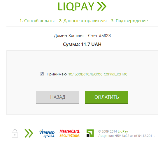 finish_liqpay